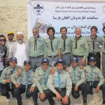 Afghan Scouts Good Turn